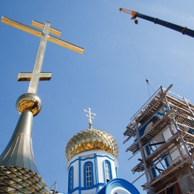 Почему строительство храма должно происходить поэтапно?
