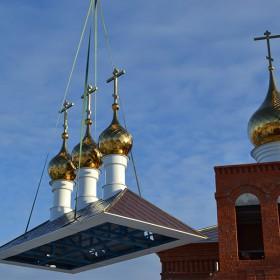 Завершена работа на храме в честь преп. Сергия Радонежского.
