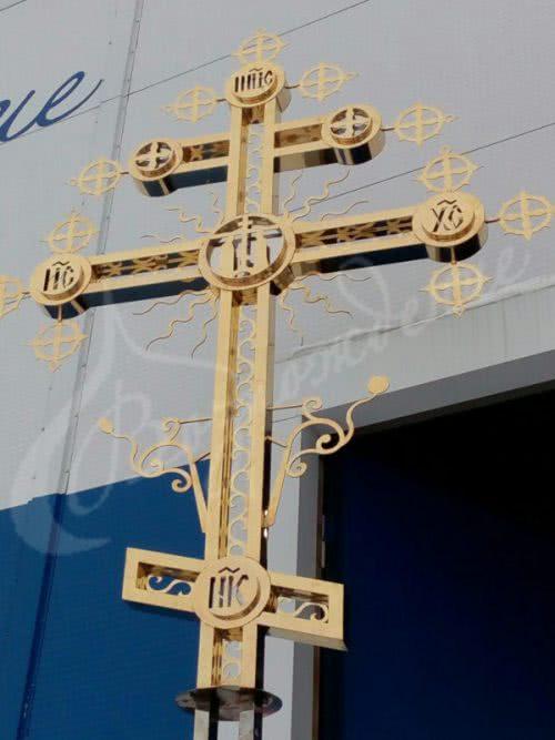 Изготовлен крест для храма в честь благоверного князя Владимира г.Кокшетау, Казахстан.