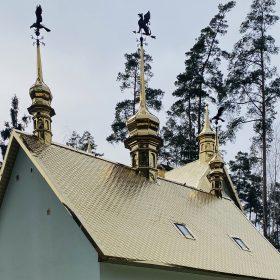 Закончены работы по созданию и монтажу крыши на частном доме в Москве