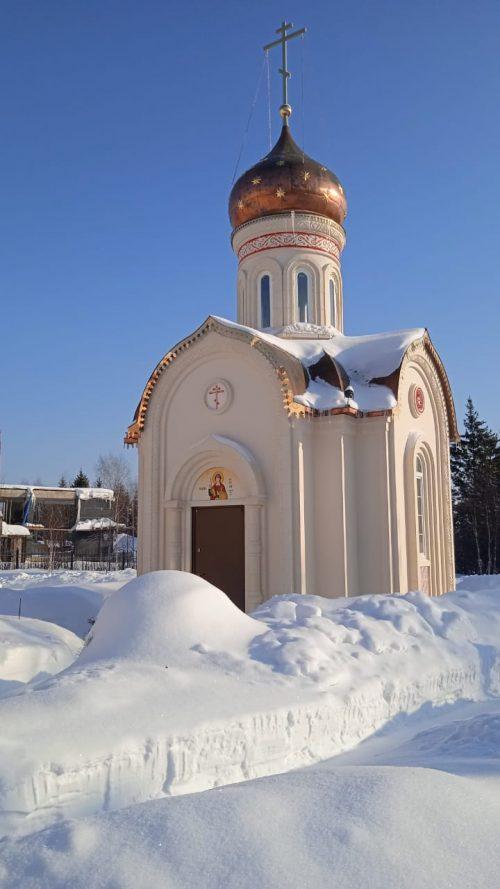 Установлен новый купол часовни в подмосковной деревне Обушково